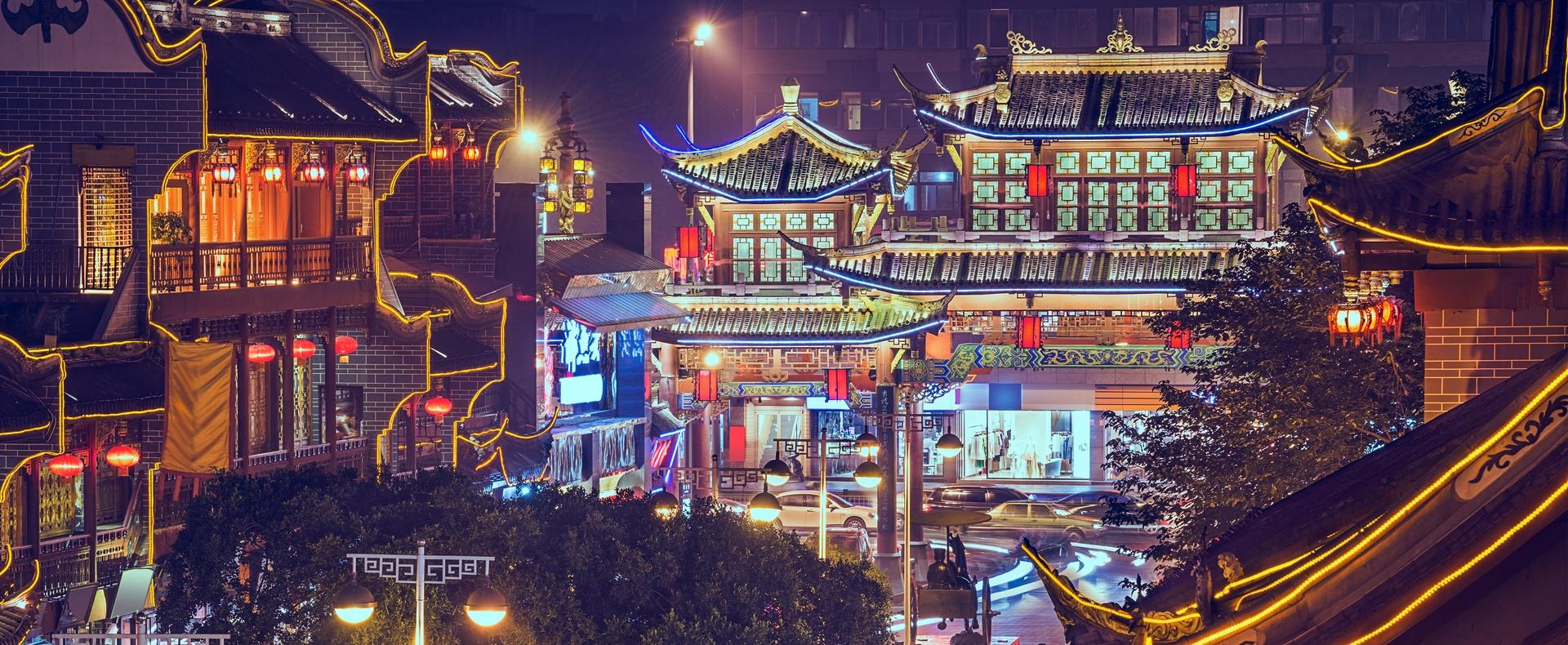 City scape, China