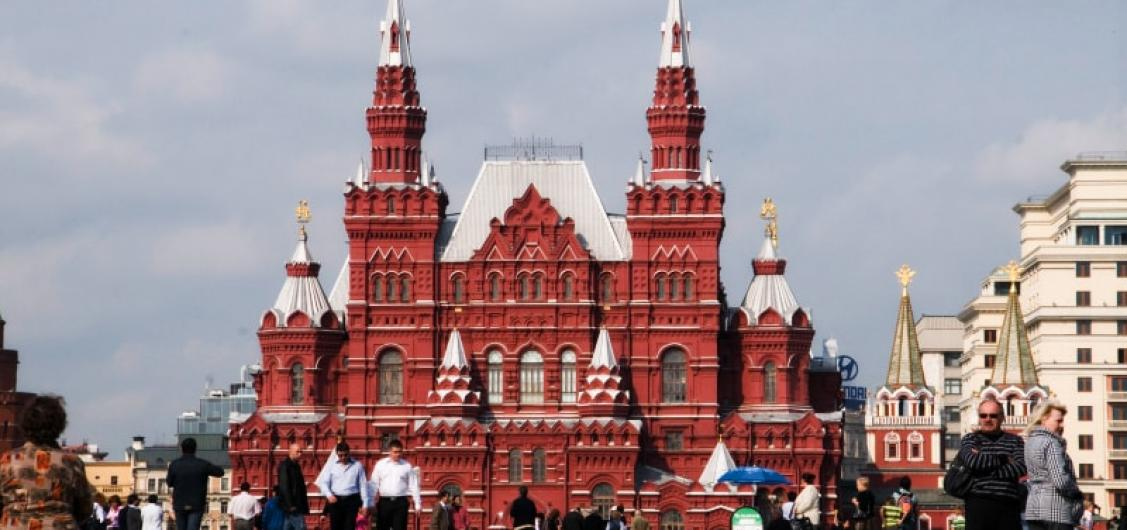 Walking Tour of the Kremlin, Armoury Chamber & the Heart of Moscow