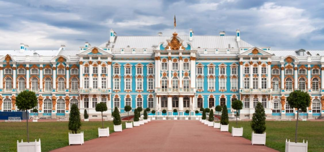 Trip to Pushkin with Entrances to the Catherine's Palace and Park