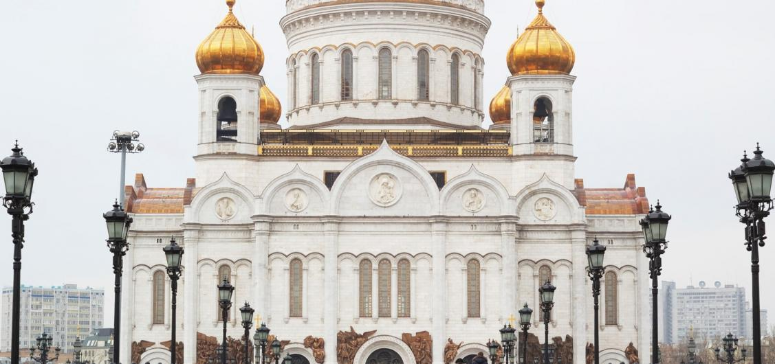 Panoramic City Tour & Cathedral of Christ the Savior